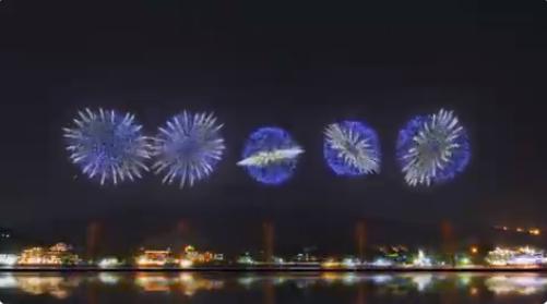 VIDEO: QUEMAN FUEGOS ARTIFICIALES QUE ERAN PARA LOS JUEGOS OLÍMPICOS